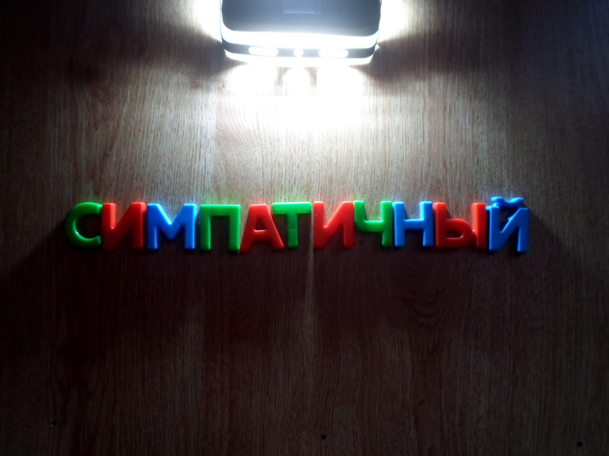 как правильно пишется слово триммер