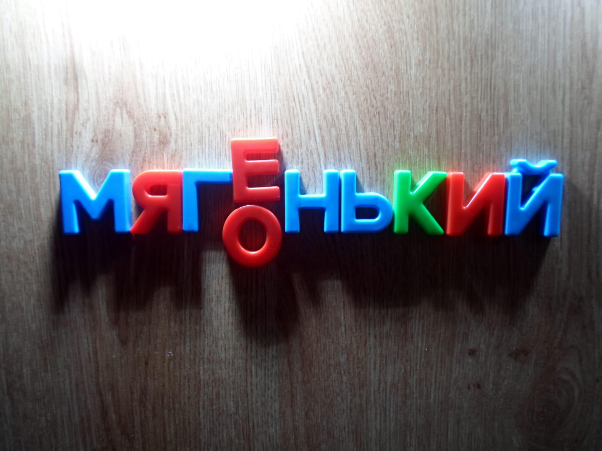 Как пишется гипертония? - Русский язык